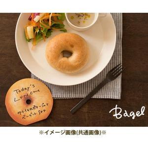 メール便可 メモパッド PEN&DELI ベーグル エブリシング(Bagle Everything)|sanyodo-shop|05