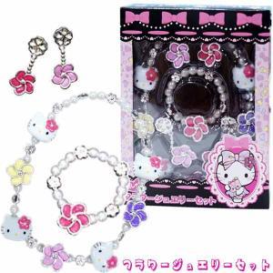 ハローキティ おしゃれフラワージュエリーセット(6点セット)Hello Kitty sanyodo-shop