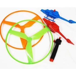 飛んでけヘリコプター12個セット(おもちゃ飛行機) sanyodo-shop