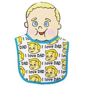 メール便可・BABY BIB I LOVE DAD(ベビースタイ・よだれかけ)|sanyodo-shop