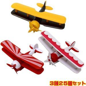 クラシックフライヤー25個セット(飛行機・プルバック) sanyodo-shop