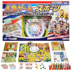 【人生ゲーム おもちゃ】プレイヤーはアスリート!様々なスポーツを経験しながら才能を伸ばし、アスリート...