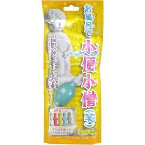 お風呂で小便小僧(笑)入浴剤|sanyodo-shop