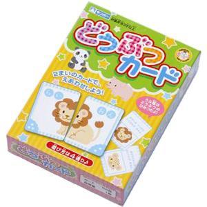 どうぶつカード(知育玩具・パズル・楽しく学ぶ・学習)|sanyodo-shop