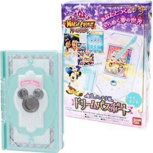 ディズニーマジックキャッスル 魔法のタッチ手帳 ドリームパスポート シャイニーミント|sanyodo-shop