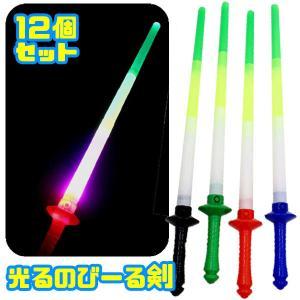 光るのびーる剣12個セット(光るおもちゃ)ソード sanyodo-shop