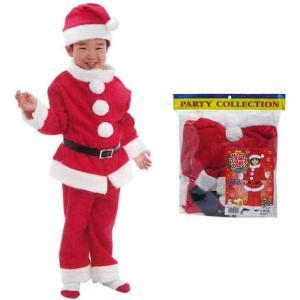 サンタクロース スーツ(サンタさんの帽子・クリスマス変身セット)|sanyodo-shop