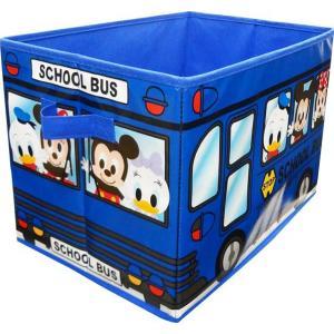 ミッキーのバス柄収納BOX ブルーver.(収納ボックス・おもちゃ箱)|sanyodo-shop