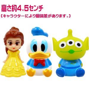 ぷかぷか立体ディズニーオールスター 40個セット(すくい人形) sanyodo-shop 02