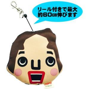 メール便可 低燃費少女ハイジパスケース(ハイジ顔型)(アルプスの少女) sanyodo-shop