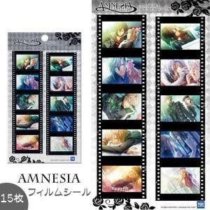 メール便可 アムネシア(AMNESIA) ネガフィルムシール 15枚セット|sanyodo-shop