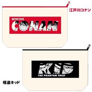 メール便可・名探偵コナン ロゴシリーズ ポーチ|sanyodo-shop