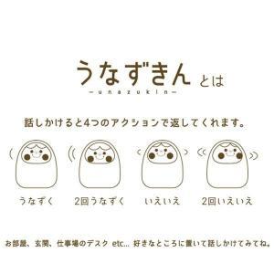 2020021509うなずきん すみっコぐらし|sanyodo-shop|08