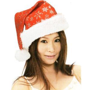 キラキラサンタハット(サンタさんの帽子)|sanyodo-shop