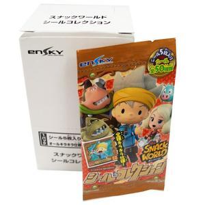 スナックワールド シールコレクション 20パックセット|sanyodo-shop