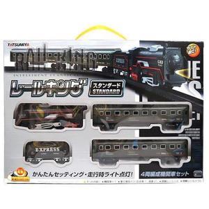 レールキング スタンダード(電動機関車) sanyodo-shop