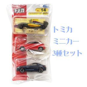 トミカ ミニカー スポーツタイプ 3種セット|sanyodo-shop|02