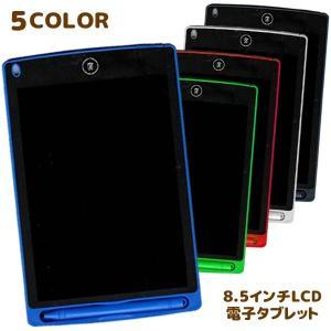 メール便可・電子メモ帳 8.5インチLCD電子タブレット|sanyodo-shop
