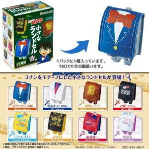 名探偵コナン 小さなランドセル 1BOX8個入り|sanyodo-shop|02
