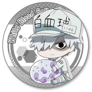 TT0126-メール便可・はたらく細胞 ぎゅぎゅっと缶バッチ 白血球(好中球)|sanyodo-shop