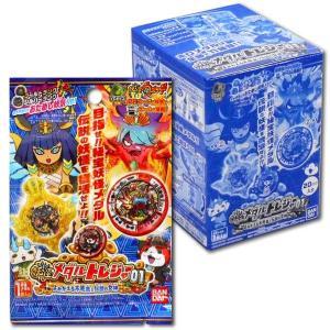 妖怪ウォッチ 妖怪メダルト レジャー01 よみがえる不死鳥と伝説の女神(BOX) |sanyodo-shop