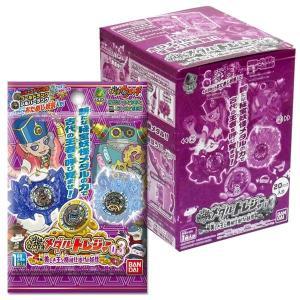 妖怪ウォッチ 妖怪メダルトレジャー03 美しき王と機械仕掛けの妖怪(BOX)|sanyodo-shop