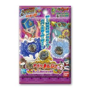 妖怪ウォッチ 妖怪メダルトレジャー03 美しき王と機械仕掛けの妖怪(BOX)|sanyodo-shop|02