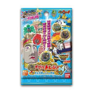 妖怪ウォッチ 妖怪メダルトレジャー04 巨石文明の二つの奇跡(BOX) |sanyodo-shop|02