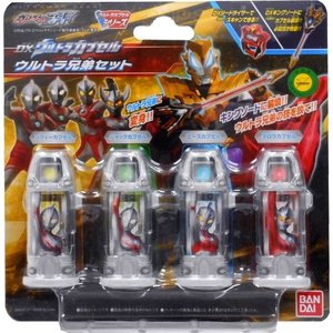 ウルトラマンジード DXウルトラカプセル ウルトラ兄弟セット|sanyodo-shop