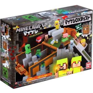 マインクラフト マイケシDXチェスト|sanyodo-shop