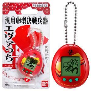たまごっち 汎用卵型決戦兵器 エヴァっち アスカモデル|sanyodo-shop