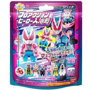 びっくら?たまご 仮面ライダーリバイス&レジェンドライダー フロアクションヒーロー入浴剤1 sanyodo-shop