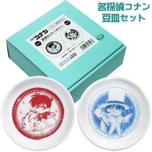 TT0125-名探偵コナン 豆皿セット|sanyodo-shop