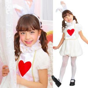 ワンダーラビットガール キッズ 120(ハロウィン)コスチューム|sanyodo-shop