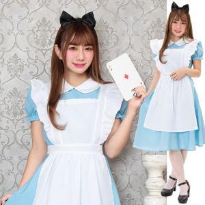 アリスドレス Ladies(ハロウィン)コスチューム|sanyodo-shop