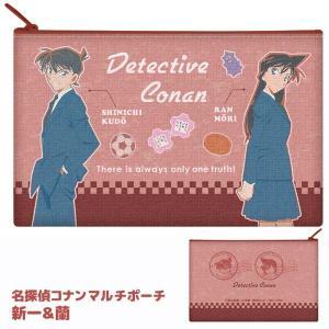 メール便可・名探偵コナン マルチポーチ 03 新一&蘭|sanyodo-shop