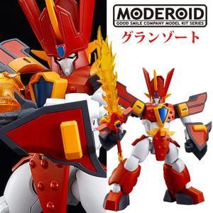 予約商品 MODEROID 魔動王グランゾート グランゾート プラモデル(2021年9月発売予定)|sanyodo-shop