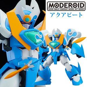 予約商品 MODEROID 魔動王グランゾート アクアビート プラモデル(2021年9月発売予定)|sanyodo-shop