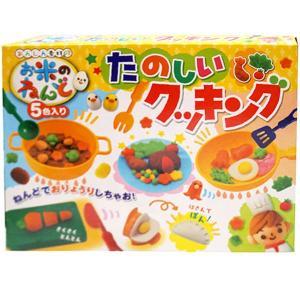 お米のねんど たのしいクッキング(粘土5色入り)|sanyodo-shop
