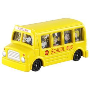 PEANUT(ピーナッツ)の楽しい仲間たちが乗車中! とっても楽しいスヌーピーのスクールバスです! ...