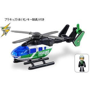 ハイパーグリーンレンジャーHGR06アラートヘリ(トミカ)