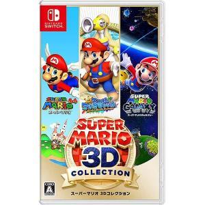 メール便可 Switch スーパーマリオ 3Dコレクション|sanyodo-shop