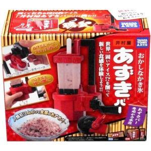 おかしなかき氷 井村屋 あずきバー(あずきバー専用かき氷器)|sanyodo-shop