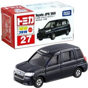 【トミカ ミニカー】トヨタ ジャパンタクシーがトミカになって登場!広々とした客室空間、おもてなしのか...