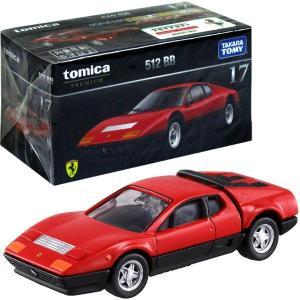 【お一人様2点までご購入可能】ついつい集めたくなるトミカのミニカー!488 GTBがトミカになって登...