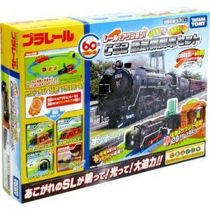 プラレールは今年で60周年!記念のレールが同梱になったC62蒸気機関車セットです!!車両とレールがセ...