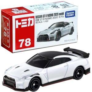 トミカ No.78 日産 GT-R NISMO 2020 モデル(箱)|sanyodo-shop
