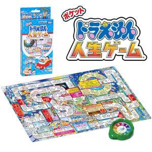 メール便可能 ドラえもん ポケット人生ゲーム|sanyodo-shop