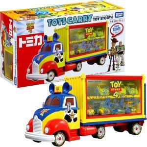 【ディズニー ミニカー】ついつい集めたくなるトミカのミニカー!ディズニーで人気のトイストーリーキャラ...