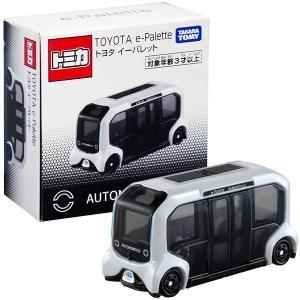 7月17日発売 トヨタ イーパレット sanyodo-shop